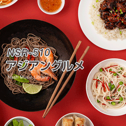 NSR-510 236-Asian Gourmet