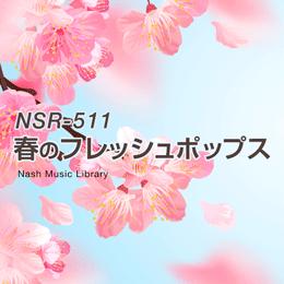 NSR-511 236-春のフレッシュポップス