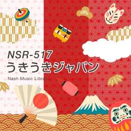 NSR-517 239-うきうきジャパン
