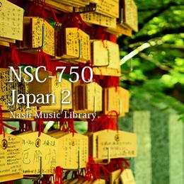 NSC-750 54-Japan 2