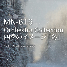 MN-616 Orchestra Collection Vol.3 (2)