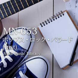 MN-653 Miscellaneous Vol.1-Instrumental (1)