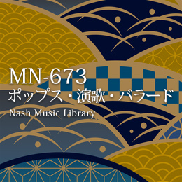 MN-673 Miscellaneous Vol.2-(3)