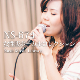 NS-674 Miscellaneous Vol.3