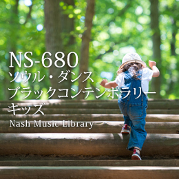 NS-680 Miscellaneous Vol.5-(2)