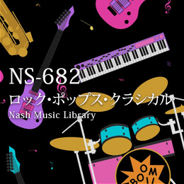 NS-682 Miscellaneous Vol.6