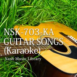 NSK-703-KA 13集-GUITAR SONGS/カラオケバージョン