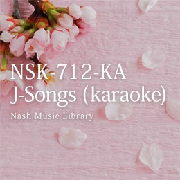 NSK-712-KA 16集-J-Songs/カラオケバージョン