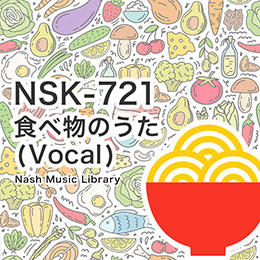 NSK-721 19-Food Songs