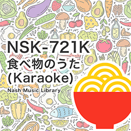 NSK-721K 19-Food Songs-KARAOKE