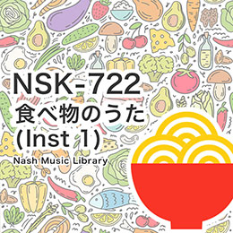 NSK-722 19-Food Songs/Instrumental (1)