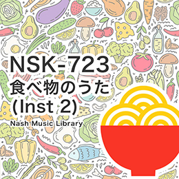 NSK-723 19-Food Songs/Instrumental (2)