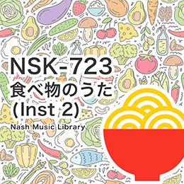 NSK-723 19集-食べ物のうた/Instrumental (2)