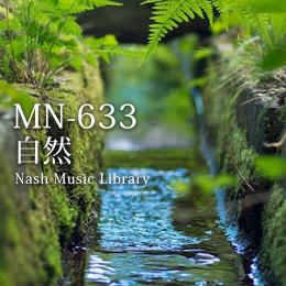 MN-633 04(1)-自然