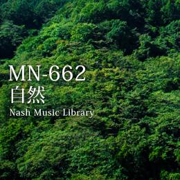 MN-662 05(3)-自然