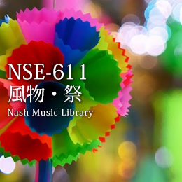 NSE-611 15-風物・祭