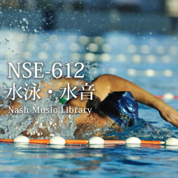 NSE-612 Sounds of Water