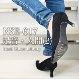 NSE-617 Sounds of Human (2)