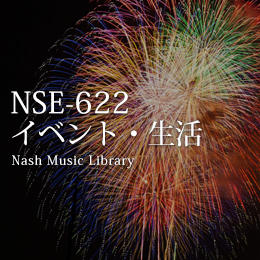 NSE-622 Sounds of Living in Japan