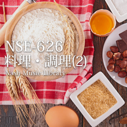 NSE-626 Cooking (2)
