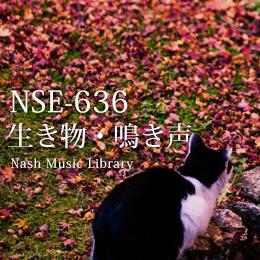 NSE-636 31-生き物・鳴き声