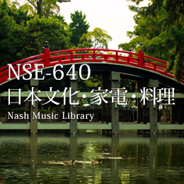 NSE-640 Japanese Culture/Interior/Cooking