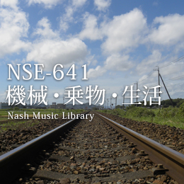 NSE-641 Machines/Vehicles/Living