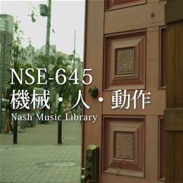 NSE-645 38(3)-Machines/Human/Behaviors/Interiors