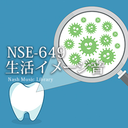 NSE-649 Sound Effects - Living