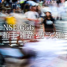 NSE-656 48-Applause・Crowd・Glass・Etc