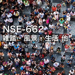 NSE-662 53-Crowd, Scenery, Living, etc.