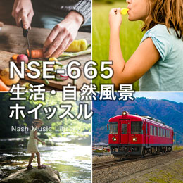 NSE-665 55-Living,Nature,Whistles,Others