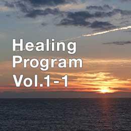 HL1-1 Healing Program Vol.1-1