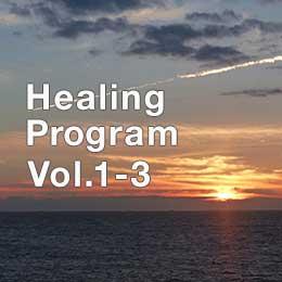 HL1-3 Healing Program Vol.1-3