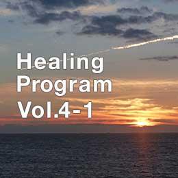 HL4-1 Healing Program Vol.4-1