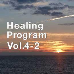 HL4-2 Healing Program Vol.4-2