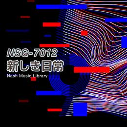 NSG-7012 12-新しき日常