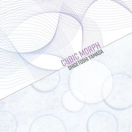 NS-1379 Cubic Morph