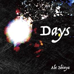 NS-1383 Days