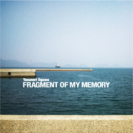 NS-1387 FRAGMENT OF MY MEMORY