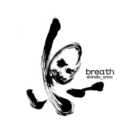 NSD-008 breath