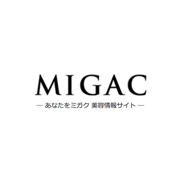 MIGAC