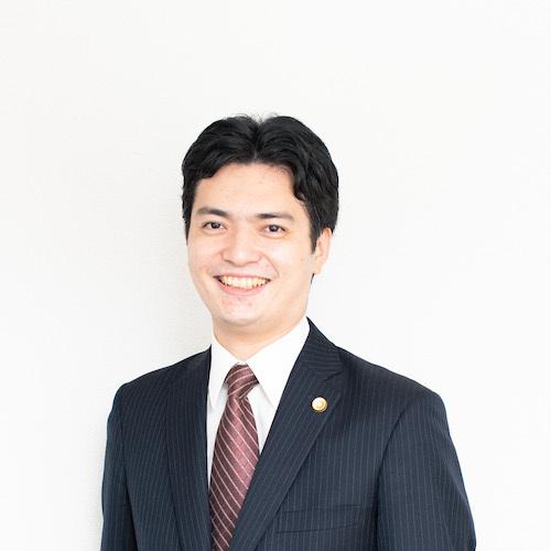小藤貴幸弁護士