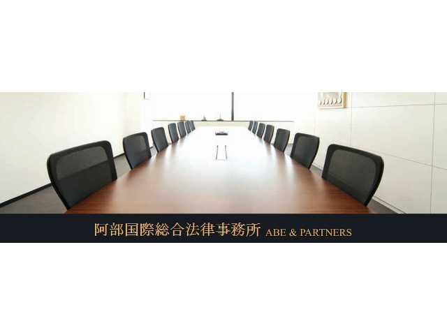 Office_info_2032