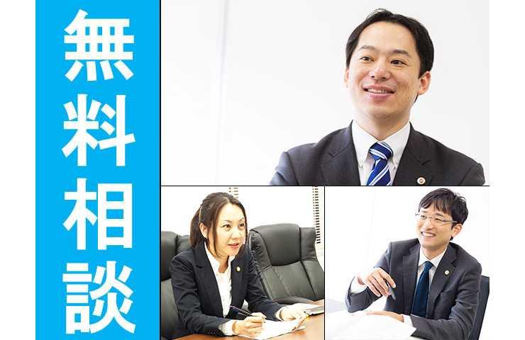 Office_info_2171