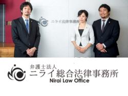 Office info 3061 w250