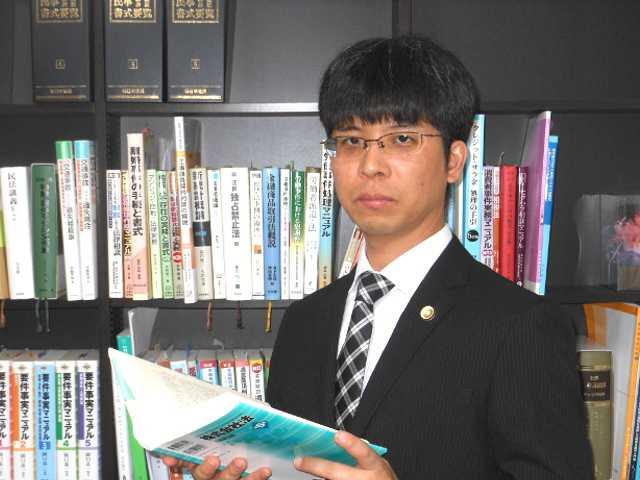 Office_info_3471