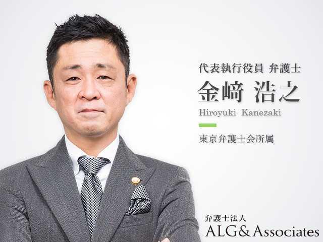 Office_info_461