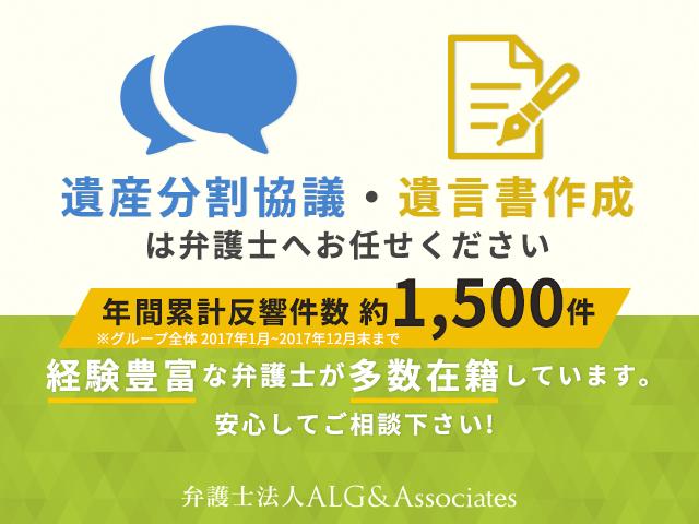 Office_info_502