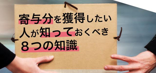 Kiyobun